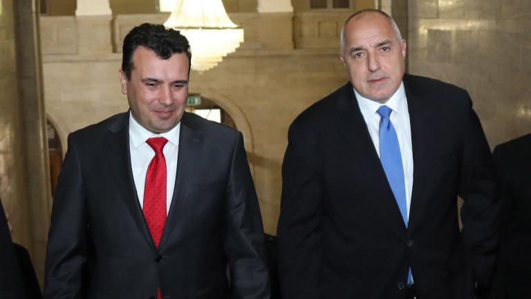 Приятелството с България и Гърция е