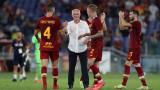 Огромен ентусиазъм сред феновете на Рома преди ЦСКА и Сасуоло