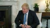 Лондон планира да наложи тотални митнически и гранични проверки на стоки от ЕС
