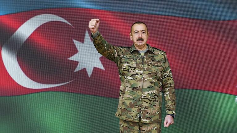 Алиев обяви победата на Азербайджан във войната в Нагорни Карабах