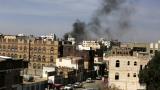 Десетки избити при бомбардировка на Саудитска Арабия в Йемен