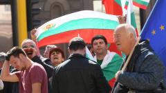Протест блокира по обяд международния път за Гърция