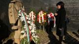 Караянчева: Искаха България да бъде смазана, историята заличена