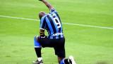 Ромелу Лукаку изравни рекорд в Лига Европа