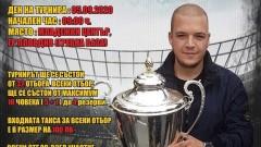 В Пловдив организират футболен турнир в памет на Тоско Бозаджийски