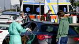 Коронавирус: Дефицит на легла в интензивните отделения и на болничен персонал в ЕС
