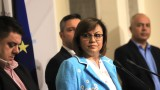 БСП връща мандата към 10-15 септември, дотогава - преговори и актуализация на бюджета