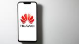 Операционната система на Huawei няма да замести Android