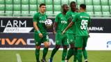 Лудогорец сред непоставените отбори в следващата фаза от Лига Европа