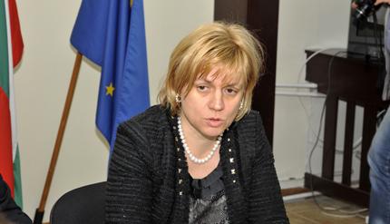 """Няма пари за """"Хемус"""", призна си Терзиева"""