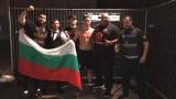 Стоян Копривленски ще бъде награден на MAX FIGHT 43