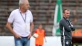 Стамен Белчев: Дано да покажем по-добро лице срещу Берое