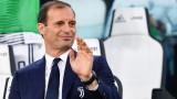 Масимилиано Алегри: Кристиано Роналдо е страхотен помощник, не само голмайстор