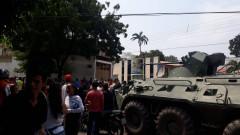 Контрабандата на храни и бензин от разорена Венецуела върви с пълна сила