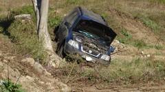 Кола излетя от пътя в Кресненското дефиле