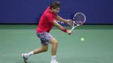 Доминик Тийм и Стефанос Циципас откриват финалите на ATP в Лондон