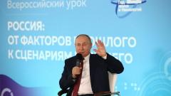"""Путин захапа САЩ, присъствието им в Афганистан приключило с """"трагедии"""""""
