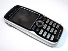 Очаква се спад в продажбите на мобилни телефони
