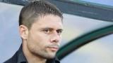 Явор Вълчинов ще помага на Александър Димитров в младежкия национален отбор
