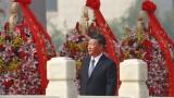 Колко пари и къде инжектира Китай по света