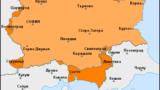 95 г. от договора в Ньой - Антантата нанася тежък удар на България