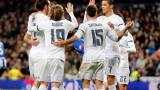 """Трима от Реал висят за """"Ел Класико"""""""