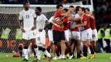 Египет и Гана са последните четвъртфиналисти за Купата на африканските нации