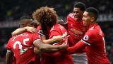 Манчестър Юнайтед с нова победа с 4:0 през сезона