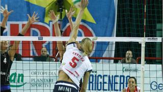 Маринова и Петкова срещу Зетова на финала в Италия