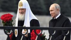 Руският патриарх Кирил съобщи, че се е самоизолирал