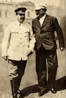 Когато България създаваше македонци...