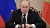 Путин призова руснаците да не купуват излишни продукти