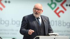 Тимерманс не смята, че Русия притиска пазара на газ в Европа