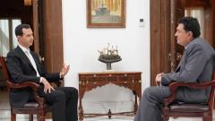 Нито сме в нова Студена война, нито ще започне Трета световна война, уверява Асад