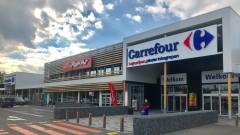 Carrefour продаде 80% от бизнеса си в Китай с огромна отстъпка