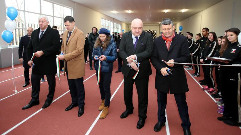 Министърът на младежта и спорта Красен Кралев, кметът на Пловдив