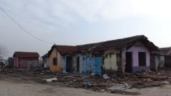 Търсят социални жилища за циганите от Войводиново