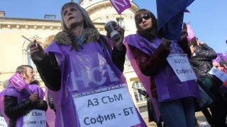 """Имаме поръчки за работа, защо ни съкращават, пита протест на """"София-БТ"""""""