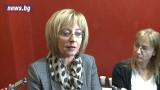 Депутатите отчаяха Мая Манолова