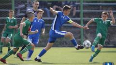 Левски U14 отпадна от Лудогорец на полуфинал за Купата на БФС