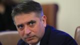 Кирилов иска уволнение на Миталов - уронвал престижа на съдебната власт