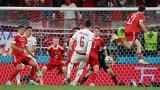 Андреас Кристенсен бе обявен за най-добър в мача Русия - Дания