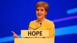 Правителството на Шотландия публикува законопроекта за втори референдум