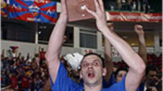 ЦСКА (Москва) с 14-а баскет титла в Русия