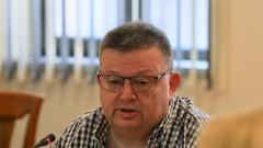 Цацаров обяснява пред ресорната комисия за ефира на БНР