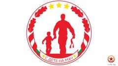"""Кампанията на ЦСКА """"С деца на мач"""" продължава и срещу Витоша"""