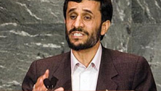 Президентът на Иран пусна личен Интернет дневник