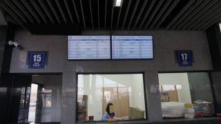 Срив блокира продажбата на билети за влаковете в София