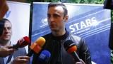 Димитър Бербатов е в България?