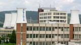 Румънски химически гигант трябва да върне €335 милиона на държавата